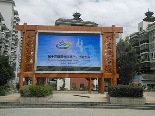 P4 Outdoor LED Screen case in China